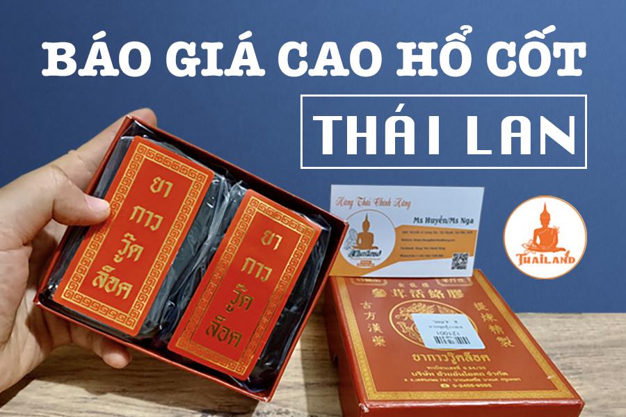 Báo giá Cao hổ cốt Thái Lan