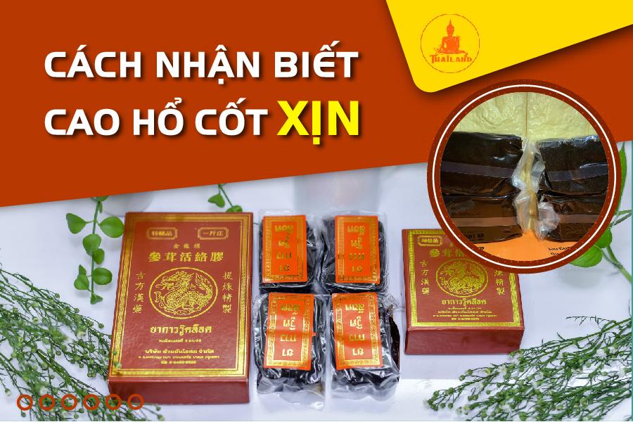 Cách nhận biết cao hổ cốt xịn Thái Lan