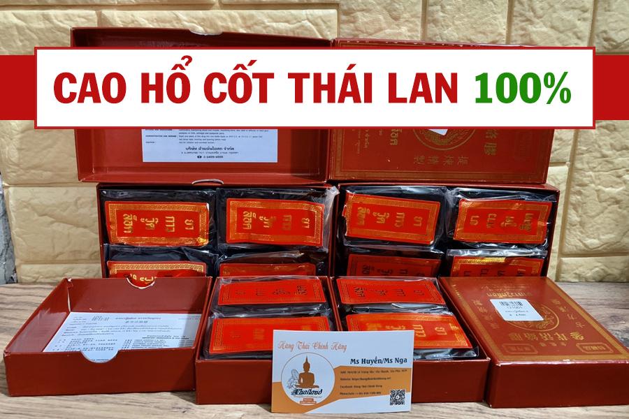 Cao hổ cốt Thái Lan chính hãng 100%
