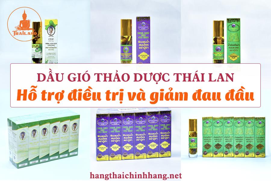 Dầu gió thảo dược Thái Lan: hỗ trợ điều trị và giảm đau đầu