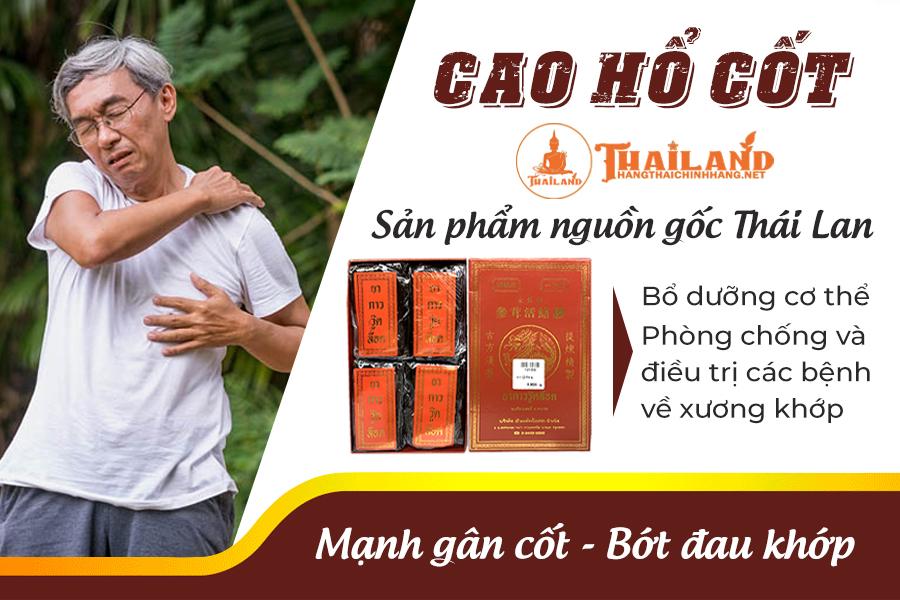 Điều trị đau khớp bả vai bằng cao hổ cốt Thái Lan