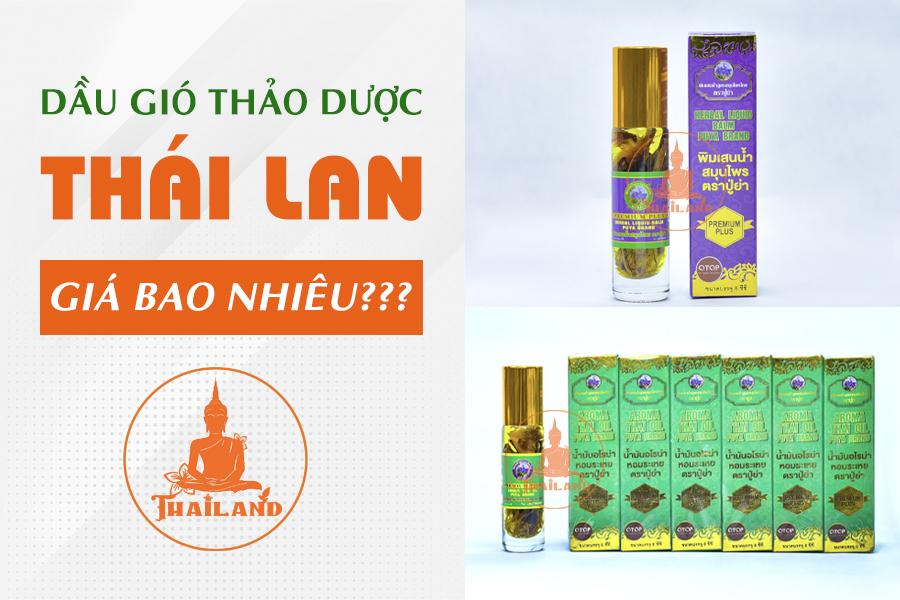 Giá bán dầu thảo dược 16, 19, 22 và 29 vị Thái Lan