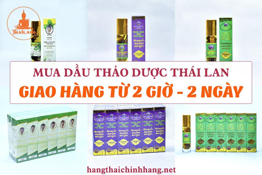 Giá dầu gió thảo dược Thái Lan