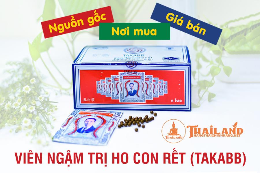 Thuốc ho Con Rết là gì? Giá bán Viên ngậm ho Takabb Thái Lan là bao nhiêu?