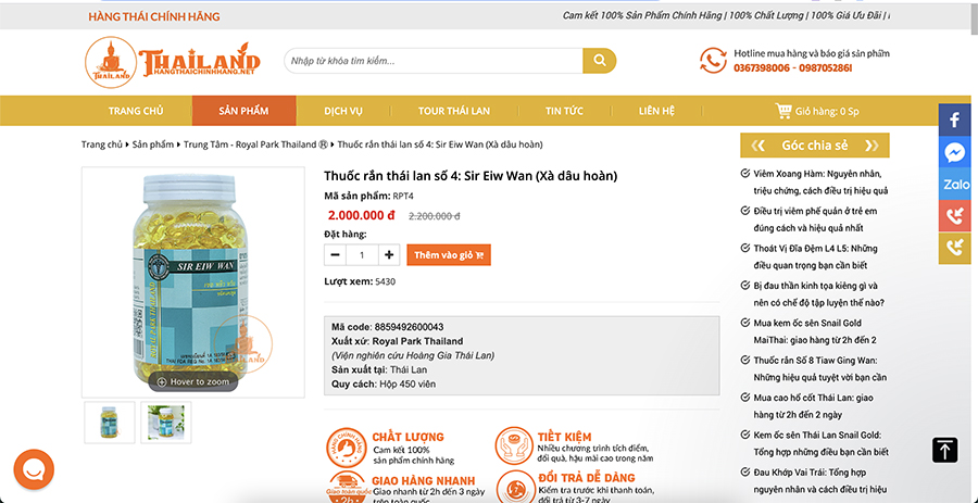 Thuốc rắn Thái Lan Sir Eiw Wan có giá bao nhiêu?