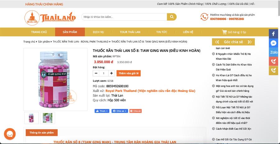 Thuốc rắn Thái Lan số 8 Tiaw Ging Wan (hộp 500 viên)