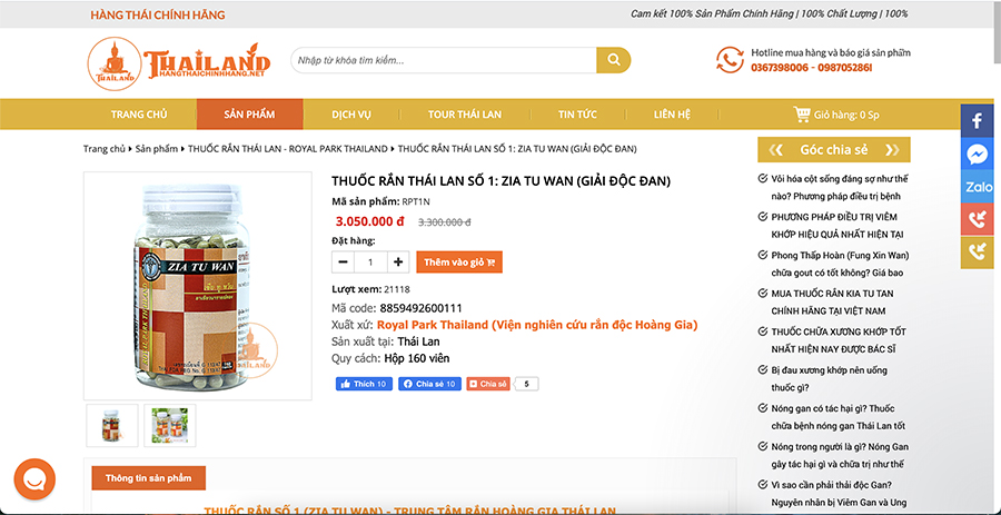 Thuốc rắn Zia Tu Wan (hộp 160 viên)