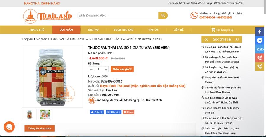 Thuốc rắn Zia Tu Wan (hộp 250 viên)